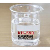 硅烷偶联剂 KH-550涂料玻纤橡塑渗透润湿分散剂 流平剂
