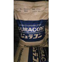 现货供应POM日本宝理EW-02耐磨/导电级/10%炭黑增强