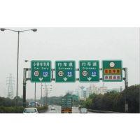 标志牌订做 厦门宏乾交通设施工程供应