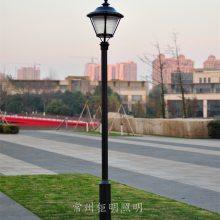 特价景观庭院灯路灯户外灯花园灯别墅草坪灯公园小区防水3米3.5米