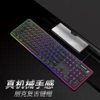 跨境专供复古朋克风电脑彩虹背光USB有线游戏键盘亚马逊wish ebay