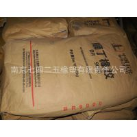 顺丁橡胶BR9000/polybutadiene rubber/厂价直销
