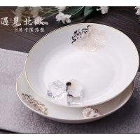 陶瓷盘子饺子中式汤盘西餐盘家用骨瓷盘子6个8英寸餐碟
