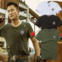 战狼2吴京T恤短袖同款宽松圆领短袖定制衣服印字加大码纯棉特种兵