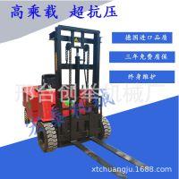 1/1.5/2/3吨利工小型四轮座驾式全自动电动叉车,装卸车厂家直销