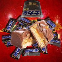 士力架巧克力 460g桶装 糖果休闲零食花心巧克力 全家桶