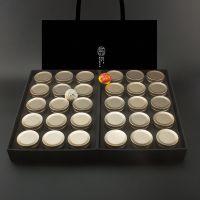 30罐装小罐茶茶叶包装礼盒 小青柑柑普茶花茶茶叶铝罐包装纸礼盒