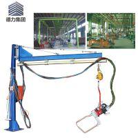 天津厂家箱体悬挂点焊机 小型点焊机 自动焊接设备