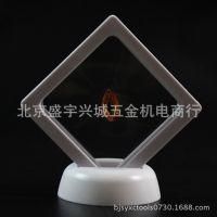 批发透明薄膜悬浮饰品盒 文玩珠宝翡翠收纳盒 展示框包装道具