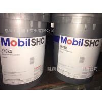 供应美孚630号合成齿轮油Mobilgear SHC630密封齿轮箱齿轮油