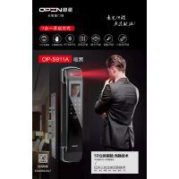 欧派指纹锁OP-S911A密码锁家用防盗智能锁感应卡锁电子门锁人脸识别掌静脉识别