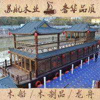 木质画舫船 厂家定制中小型餐饮船 大型团队旅游观光船
