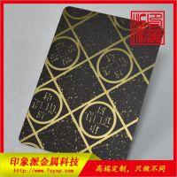 304拉丝青古铜蚀刻板拉丝青古铜发黑蚀刻板蚀刻青古铜发黑拉丝板
