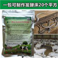 益加益发酵床养鸡菌种怎么卖可以货到付款购买方式