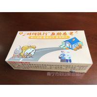 南宁纸巾生产厂家 我选好印象纸品厂
