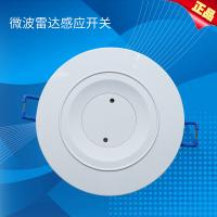 拓迪TDL-9961J厂家供应3.7G雷达微波感应开关 嵌入式吸顶220V微波感应器