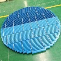 冷却塔V型收水器@昭化冷却塔V型收水器厂家供应