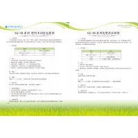 四川鸿康KQ-168系列肥料多功能包裹剂,磷酸二铵颗粒肥防结块剂、松散剂