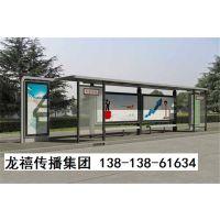 苏州公交车广告发布公司