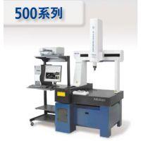 日本三丰500系列三坐标测量仪