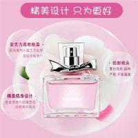 淡香香水加盟-淡香香水-「当虹化妆品」(查看)