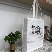 河南环保袋定做 河南加工定制网络公司手提袋 手提帆布袋束口棉布袋