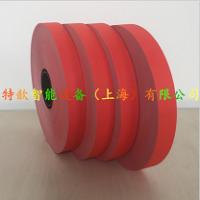 红色纸带 草纸钱冥币专用红色纸带 20mm*150m
