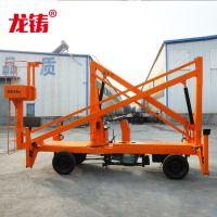 工厂定制LZQB柴油机驱动升降机 车载曲臂式升降平台 高空升降车