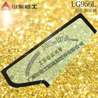 SDLG/临工LG956L装载机_前左侧_前三角_玻璃_驾驶楼玻璃