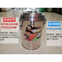 商用大容量不锈钢保温桶