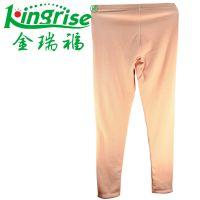 御寒电子恒温加厚发热保暖裤充电加热保暖裤厂家直供