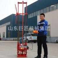 巨匠小型岩芯钻机QZ-2DS便携式勘探取样钻机带卷扬机轻便实用