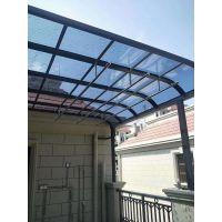 北京定制露台铝合金遮阳棚窗户天幕帐篷遮雨篷阳台雨棚庭院户外遮阳棚