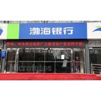 渤海银行画面招牌|3M3630-121贴膜|渤海银行招牌制作