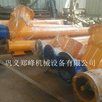 专业厂家定做 LS型螺旋输送机 污泥处理螺旋输送机 双螺旋输送机