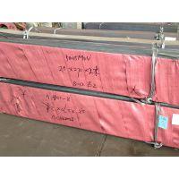 供应5Cr15MoV冷轧不锈钢板 双立人厨刀用材料