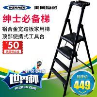 美国稳耐梯子家用人字梯折叠梯伸缩加厚铝合金四步多功能室内楼梯