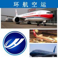 上海机场空运-海南海口三亚深圳珠海湛江空运快件物流专线