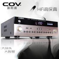 COV SM-085专业KTV卡拉ok功放机HIFI大功率高保真家用功放机音响