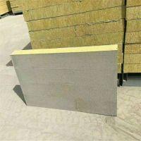 南宫市国家标准外墙岩棉复合板密度110kg 报价