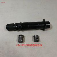 CM-0810电镐通用总成 电动工具配件  45012号 2.13KG