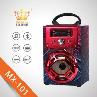 现货供应MX-101便携式木质蓝牙音箱户外卡拉OK收音机便携式音响CE,ROHS等认证