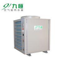 九恒深圳龙岗建筑工地节能空气能热水安装维修工程
