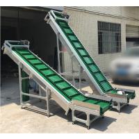 泰安波纹输送带 定制装袋粮食输送机