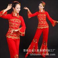 新款成人舞台服民族舞蹈服女款表演服现代舞秧歌服扇子舞中老年女
