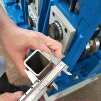 旧架子管改方管机 泊头兴和专业生产圆管改方管机  冷弯成型设备