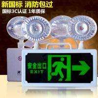 夜光安全出口指示牌消防器材发光双面荧光标志牌消防应急灯