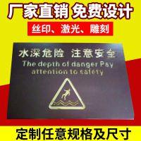 安全提示牌防腐木雕刻 标牌景区公共场所指示牌 引路导向牌定制