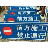 青海西宁海东优质标志牌加工厂