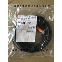 易福门EVC003带插座连接电缆